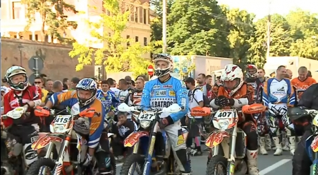 Red Bull Romaniacs 2012 - Prolog